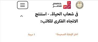 إختبارات مراجعة شاملة ع منهج اللغه العربيه للصف الثالث الثانوي