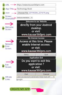 Android Apps make এবার নিজেই তৈরি করুন কোনো প্রকার দক্ষতা এবং কোডিং ছাড়াই! kausar360pro