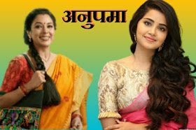 Top 8 Indian TV Serial Actor & Actress Real Name & Age In Hindi