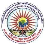 Prof Rajendra Singh University Allahabad Entrance Result