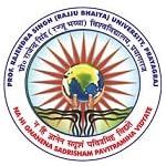 Prof Rajendra Singh University Allahabad Entrance Result