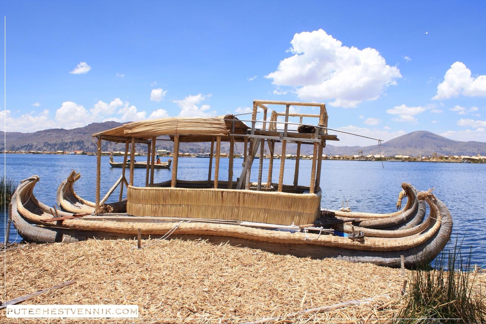Тростниковая лодка и тростниковый остров