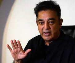 Kamal Haasan Good Bye To Movies