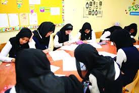 رابط الموقع الرسمي بوابة سلطنة عمان التعليمية - وزارة التربية والتعليم