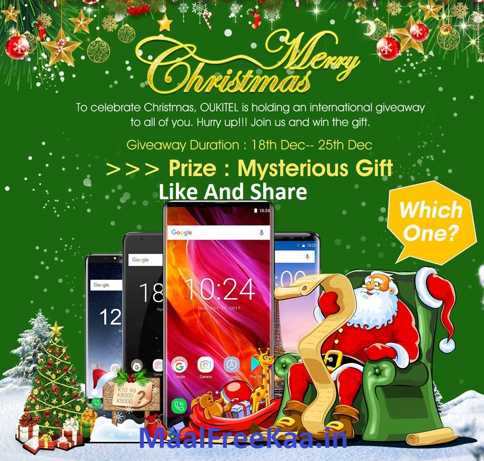 Merry Christmas International Giveaway Win Free Prizes