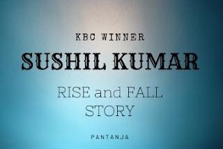 Sushil Kumar KBC Story। What happened to Sushil Kumar? Importance of Financial Awareness।