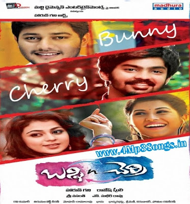http://www.4mp3songs.in/2013/11/bunny-n-cherry-2013-tamil-mp3songs-free.html