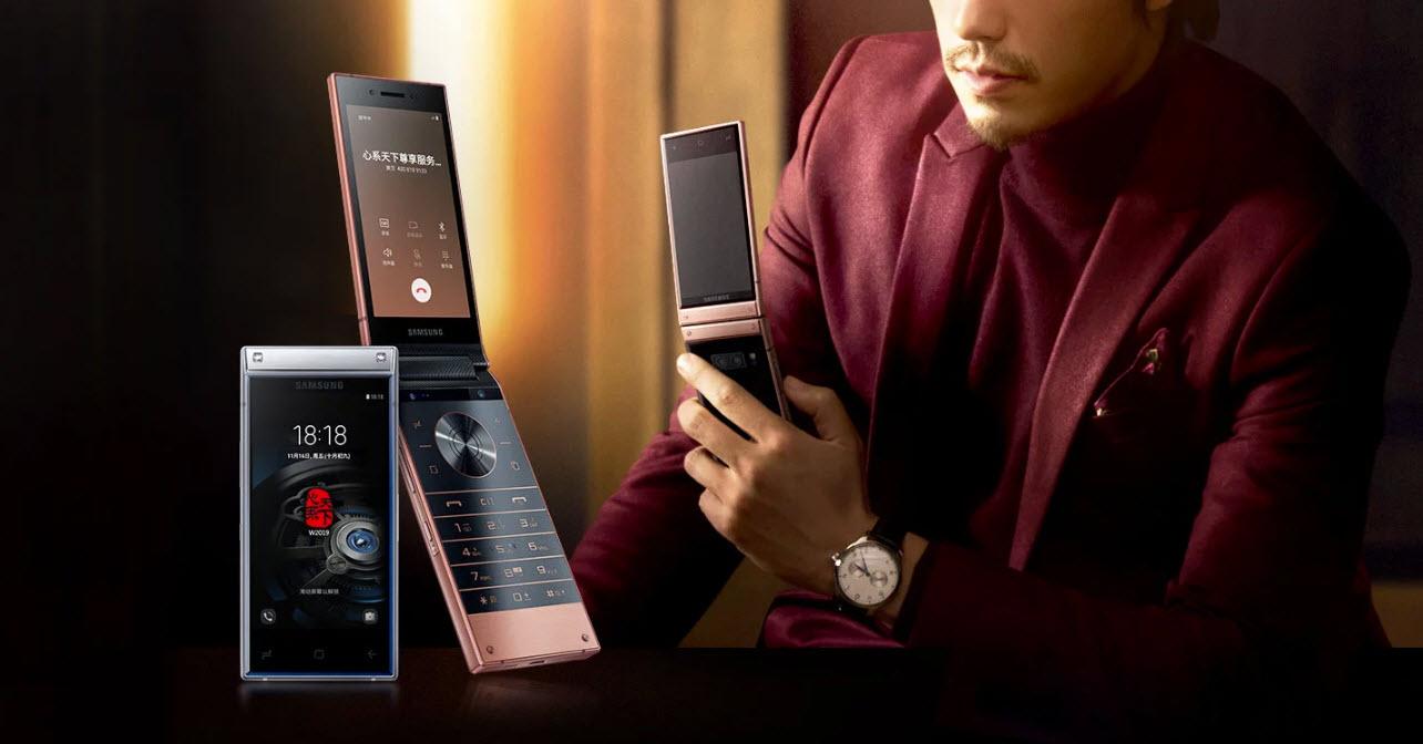 تقرير جديد يكشف عن بعض التفاصيل حول الهاتف الرائد الصدفي القادم، Samsung W2020