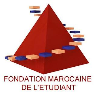 المؤسسة المغربية للطالب  برنامج منح 2018