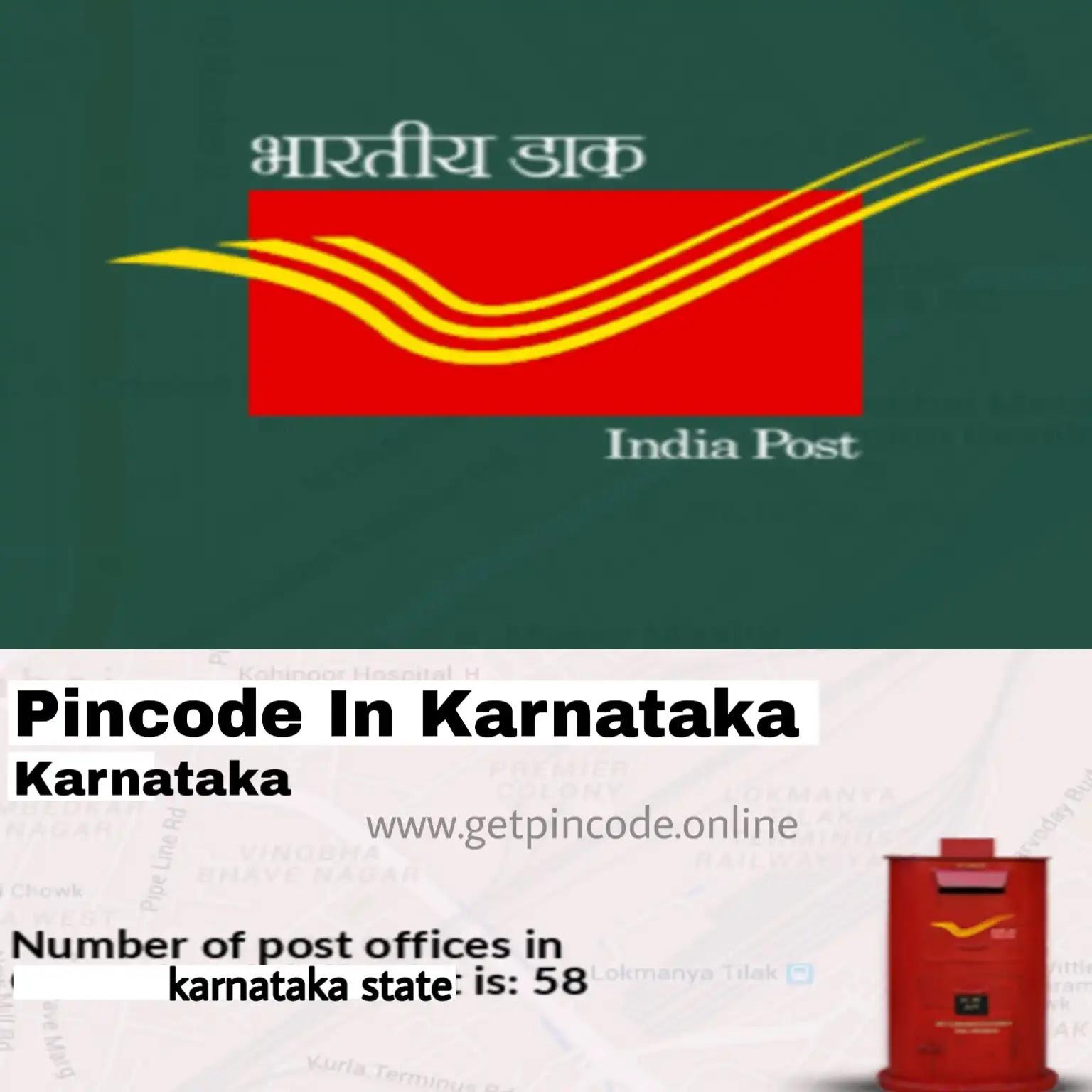 Karnataka Pincode, Karnataka Post offices list, Karnataka zip code,