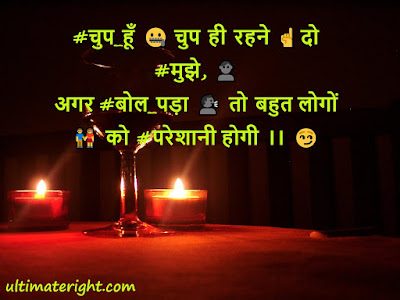 11+BEST STATUS HINDI PIC