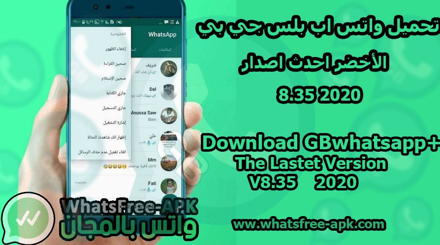 https://www.whatsfree-apk.com/2020/06/download-gbwhatsapp-plus-green-2020-lastet-version-8.35.html