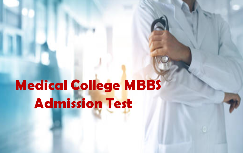 Medical Admission Test 2020-21 English/ইংরেজি Question Solve | Medical Admission Test  2020-21 |  question solve 2020-21 medical admission test