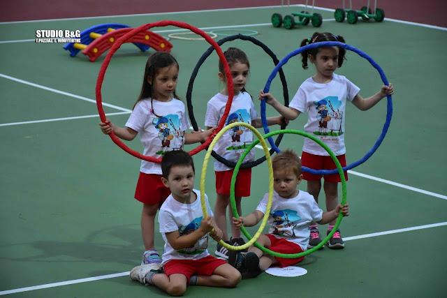 """Παιδικοί """"Ολυμπιακοί αγώνες"""" από το Δον Πινέλο στο Ναύπλιο"""