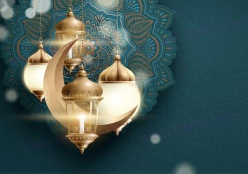 PP Muhammadiyah Tetapkan Awal Ramadhan dan Hari Raya Idul Fitri 1442 H