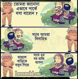 Bengali Love caption for fb Dp