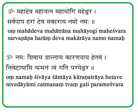 Vahealthvie Blog Archive Rudrabhishek Mantra In Hindi Pdf