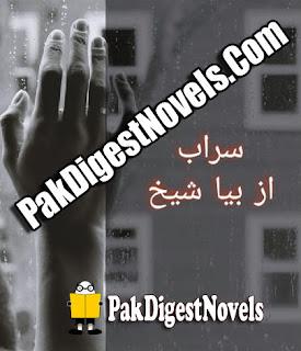 Saraab Complete Novel By Bia Sheikh