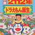 Doraemon: 2112: The Birth of Doraemon Subtitle Indonesia