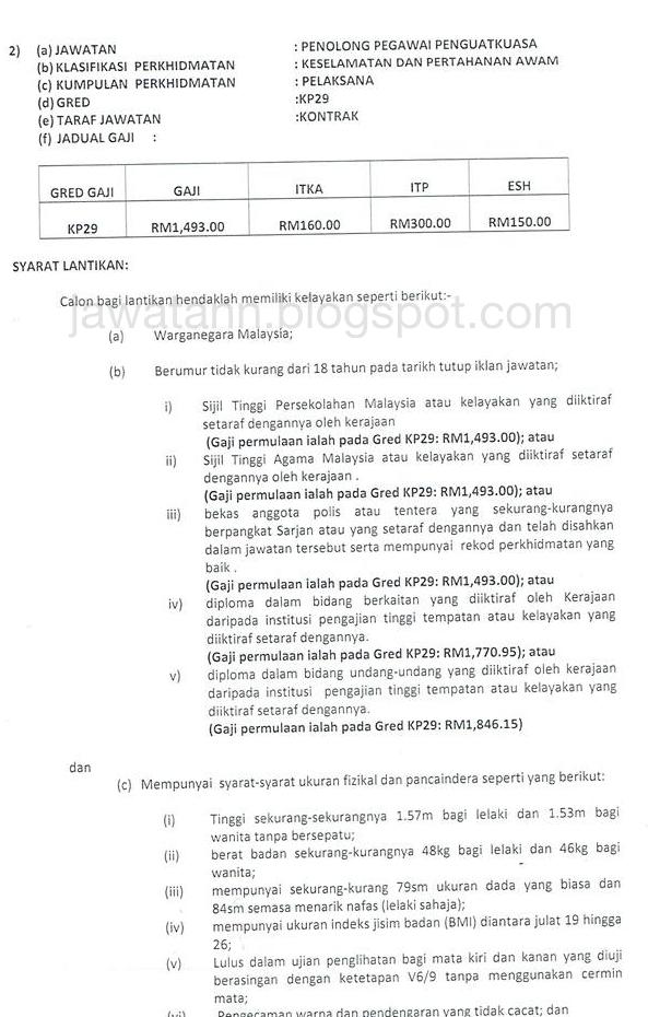 Jawatan Kosong Majlis Daerah Dabong (MDD)