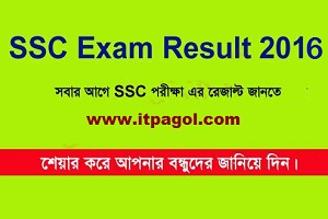 SSC Exam Results 2016 with Mark Sheet