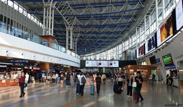 Estación de tren de Seúl