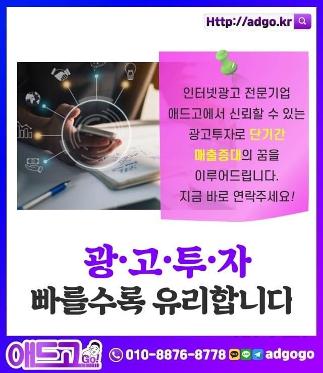 인천서구마케팅아이디어