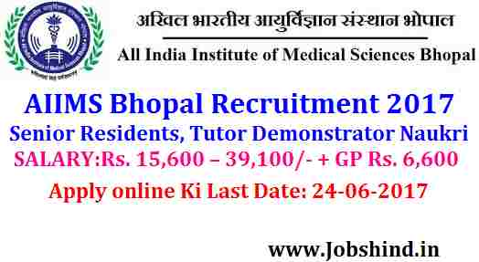 AIIMS Bhopal Recruitment 2017