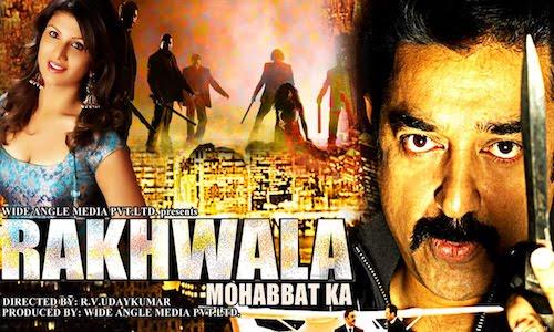 Rakhwala Mohabbat Ka 2017 HDRip 1Gb Full Hindi Dubbed Movie 720p