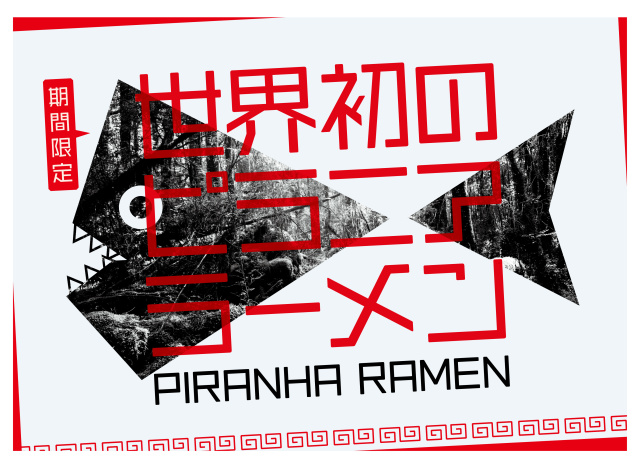 Ramen Piranha