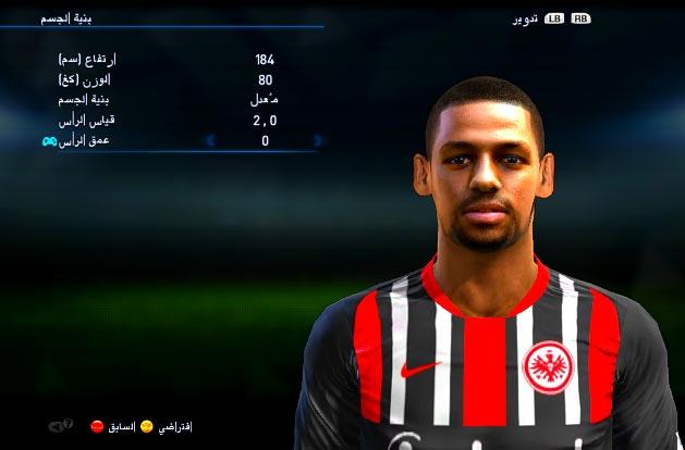Djibril Sow (Eintracht Frankfurt) Face PES 2013