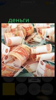 389 фото на столе разбросаны деньги достоинством пять тысяч рублей 9 уровень