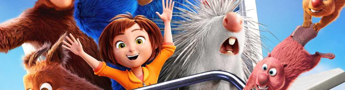 El Parque Mágico HD 1080p poster box cover