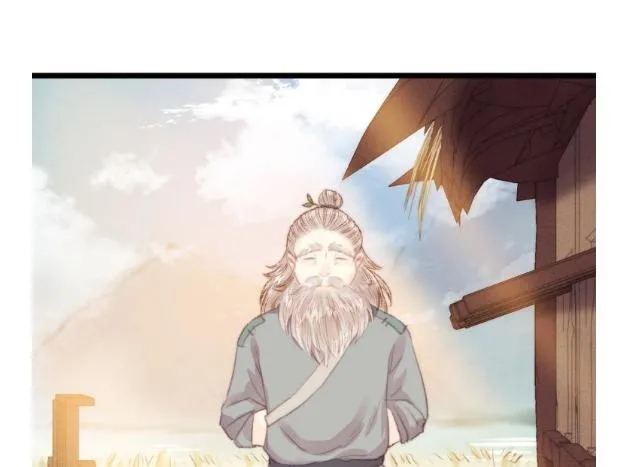 Nàng Phi Cửu Khanh - Thần Y Kiều Nữ chap 27 - Trang 30