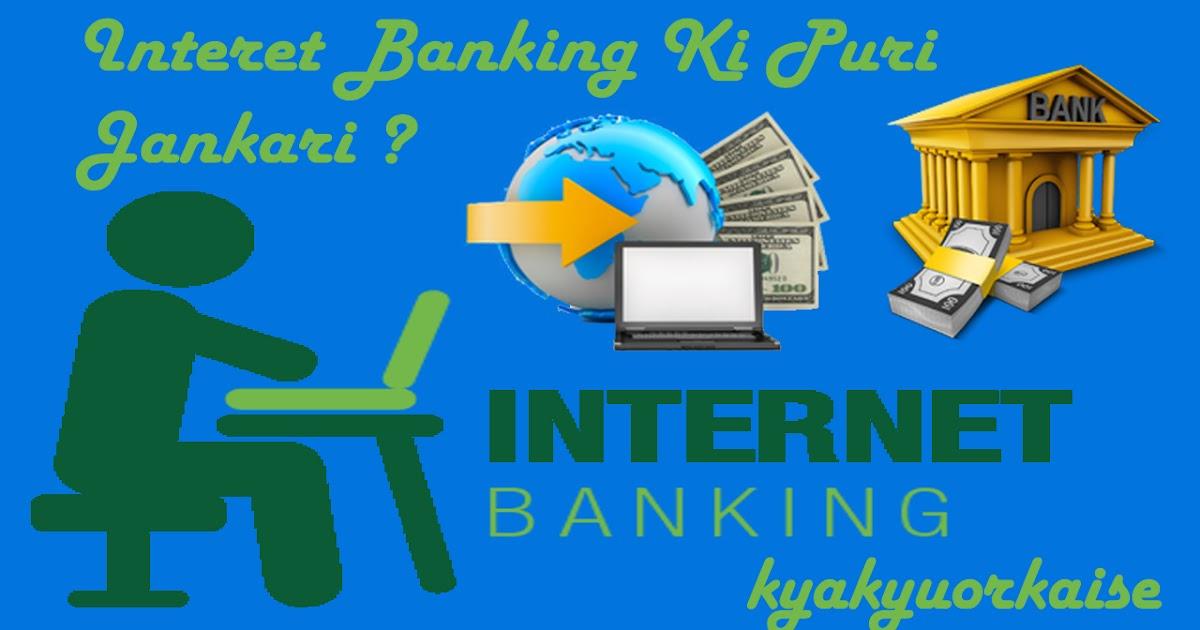internet ke labh Internet ke labh aur hani in hindi tag: internet ke labh aur hani in hindi इंटरनेट क्या है what is internet in hindi manohar-january 14.