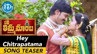 Sathi Thimmamamba Movie – Hey Chitrapatama Song Trailer