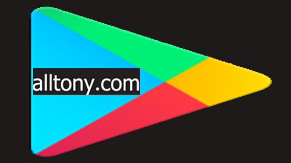 أفضل 10 متاجر للأندرويد بديل Google Play Store