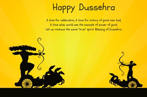 Happy Dussehra : eAskme