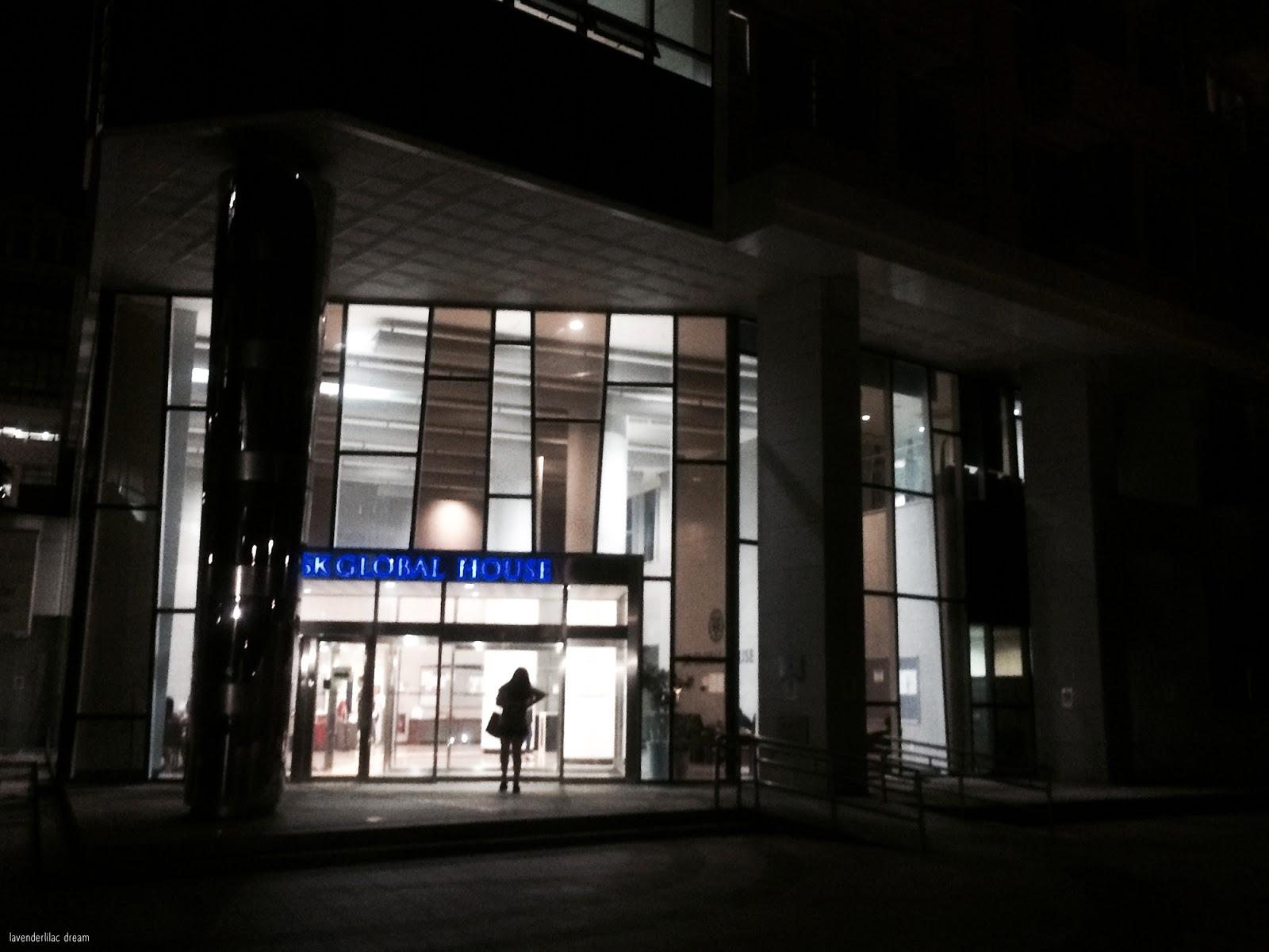 South Korea, Seoul, Sinchon, Yonsei University, YISS 2014, SK Global House entrance