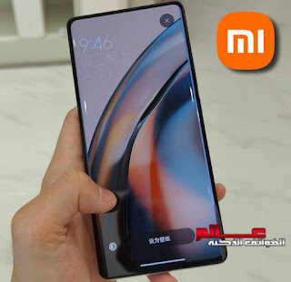 شاومي ميكس Xiaomi Mix 4