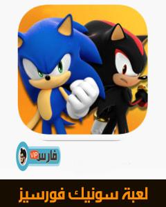 Sonic Forces,لعبة Sonic Forces,لعبة سونيك فورسيس,تحميل لعبة سونيك فورسيس,تنزيل لعبة لعبة سونيك فورسيس,تحميل لعبة Sonic Forces,تنزيل لعبة Sonic Forces,Sonic Forces تحميل,