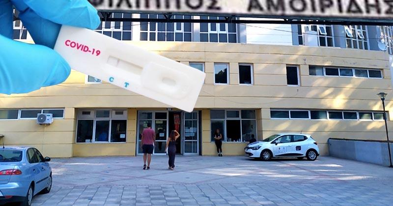 Συνεχίζονται μέχρι 11/09 τα δωρεάν rapid test στην Ξάνθη