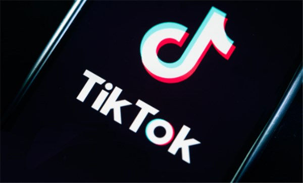 how to watch live on tiktok
