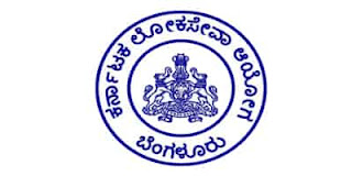 Karnataka-Public-Service-Commission-KPSC-Group-A-B-Admit-Card-2020-Declared, KPSC-Admit-Card-2020,KPSC-Revised-Exam-Date-KPSC-Gazetted-Probationer,KPSC-Exam-Date-KPSC-Group-A-B-Gazetted-Probationers