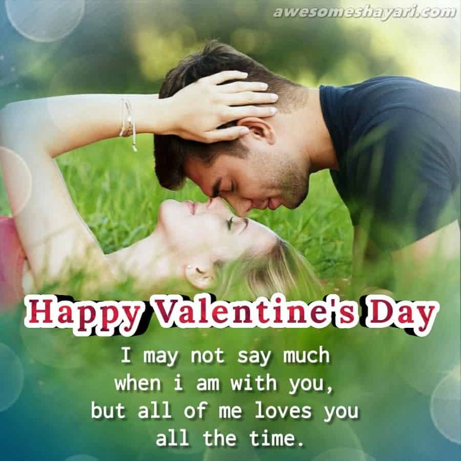 best valentine gift for girlfriend, first valentines presents for boyfriend, valetine gifts for girlfriend,