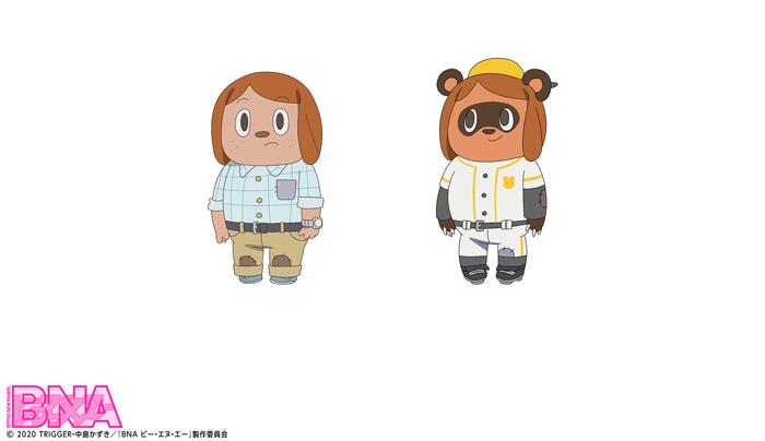 BNA: Brand New Animal anime - Jackie (Megumi Han)