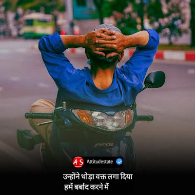 Sad Mood Status in Hindi