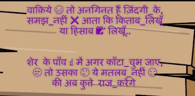 attitude-shayari-with-image-370Good-and-tremendous-Attitude-Status-