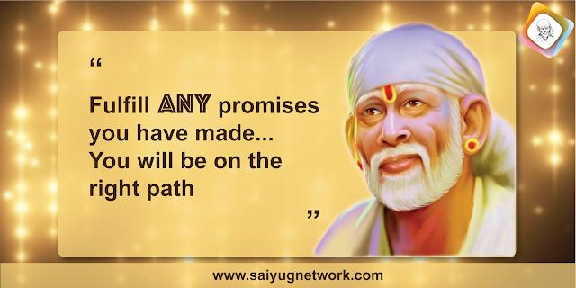 Sai Forgive Me And Bless Us Both Together - Sai Devotee Bhupesh