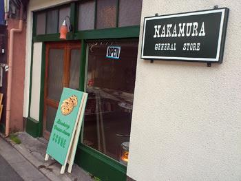 NAKAMURA GENERAL STORE